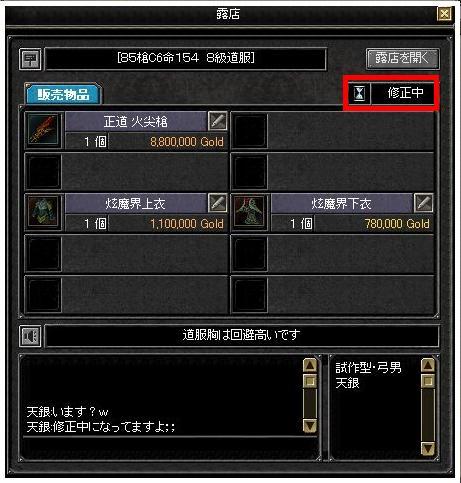 20061111072711.jpg
