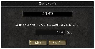 20061113081246.jpg