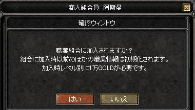 20061118034726.jpg