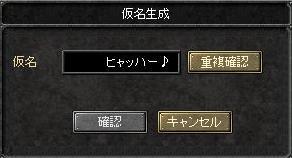 20061118040124.jpg