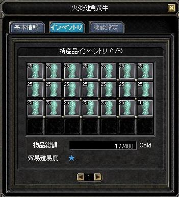 20061118044913.jpg