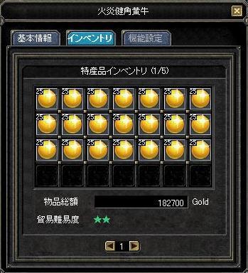 20061127080437.jpg