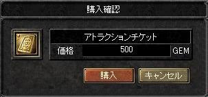 20061129081749.jpg