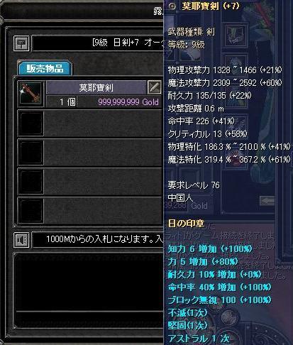 20070215092032.jpg