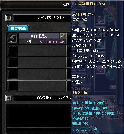 20070215092537.jpg