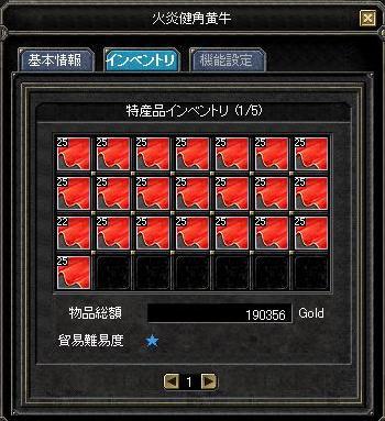 20070219054114.jpg