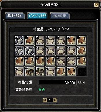 20070305092807.jpg