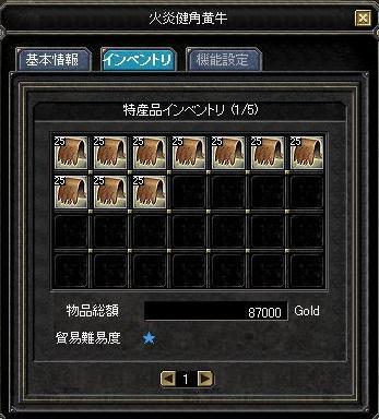 20070305092820.jpg