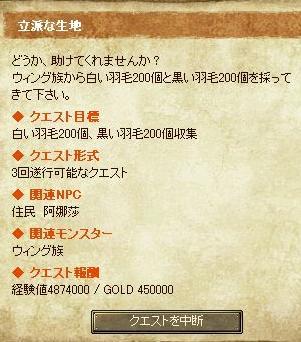 20070319213535.jpg