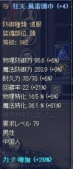 20070322215734.jpg
