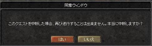 20070402161352.jpg