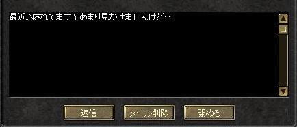 20070405211344.jpg