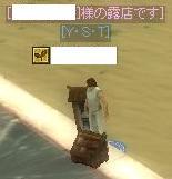 20070409073732.jpg