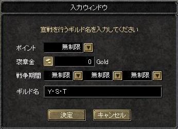 20070409073842.jpg