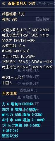 20070414094051.jpg