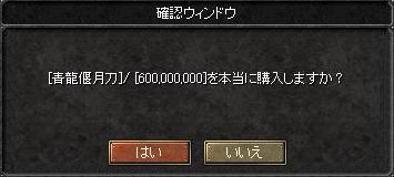 20070414094155.jpg