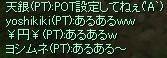 20070501210444.jpg