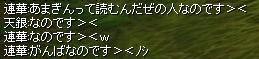 20070512130537.jpg