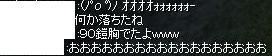 20070512133735.jpg