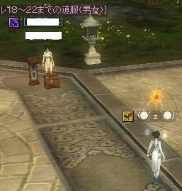 20070517214403.jpg