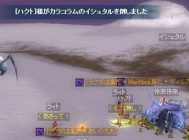 20070531025047.jpg