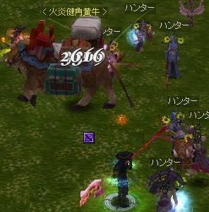 20070614124128.jpg