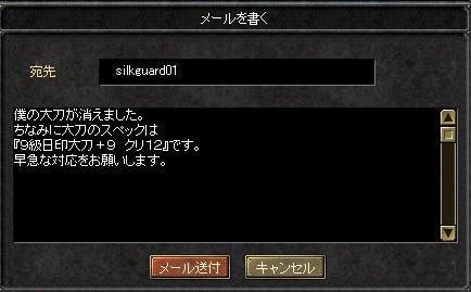 20070628163844.jpg