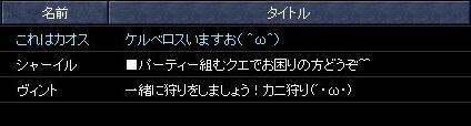 20070808030135.jpg