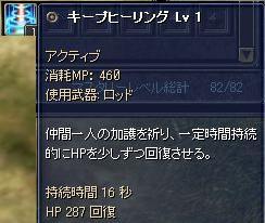 20070814105111.jpg