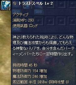 20070814105407.jpg