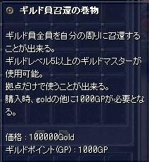 20070831145020.jpg
