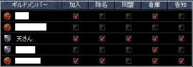 20070908102732.jpg