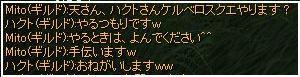 20070908103156.jpg