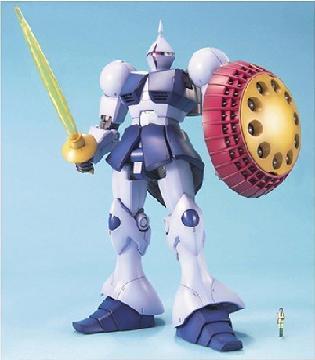 9級剣盾ギャン