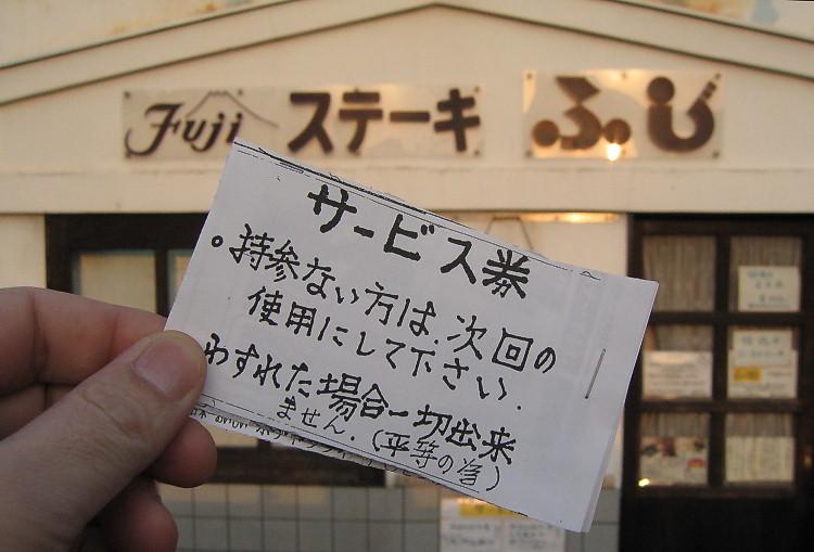 0504huji10.jpg