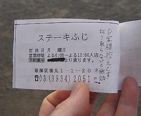 0504huji12.jpg