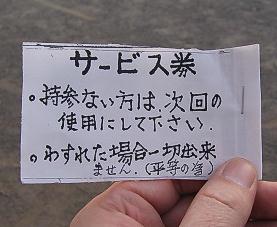 0504huji16.jpg