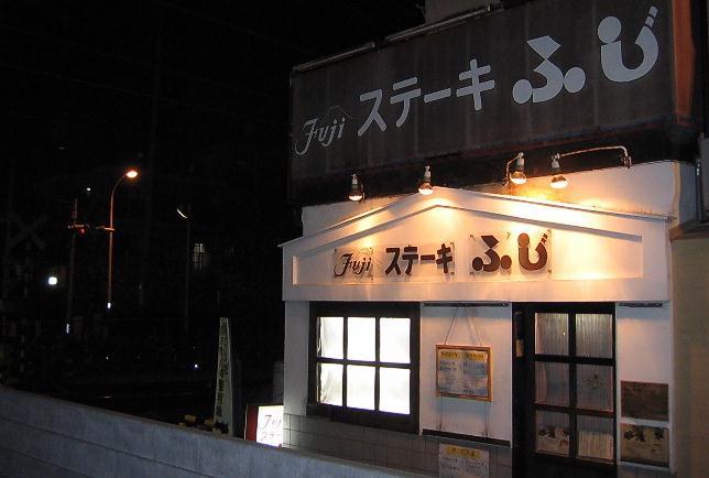 0504huji46.jpg