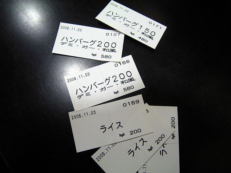 0611b22.jpg