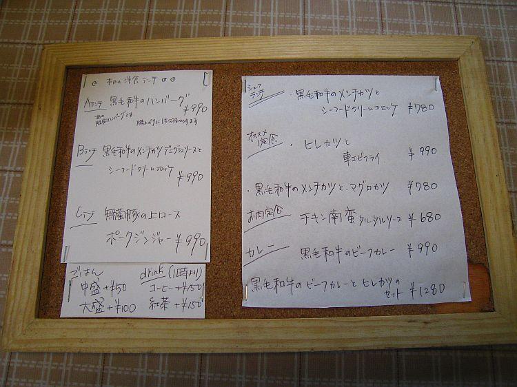 2006081704.jpg