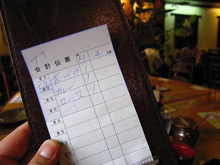 200610010073.jpg
