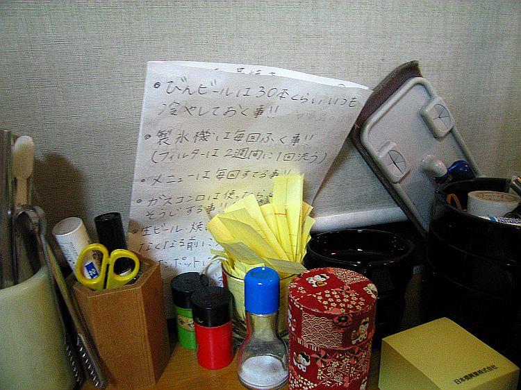 20070228_073.jpg