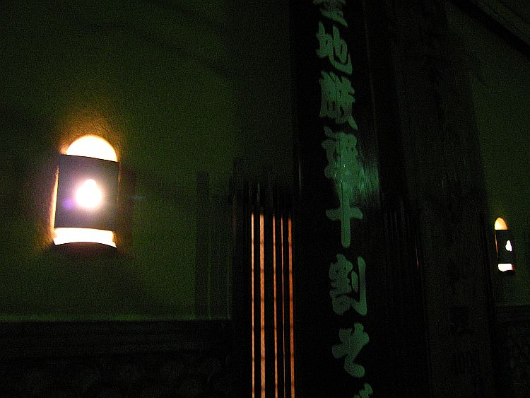 2007219k02.jpg