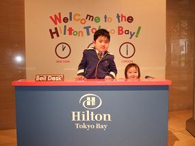 ヒルトンホテル3