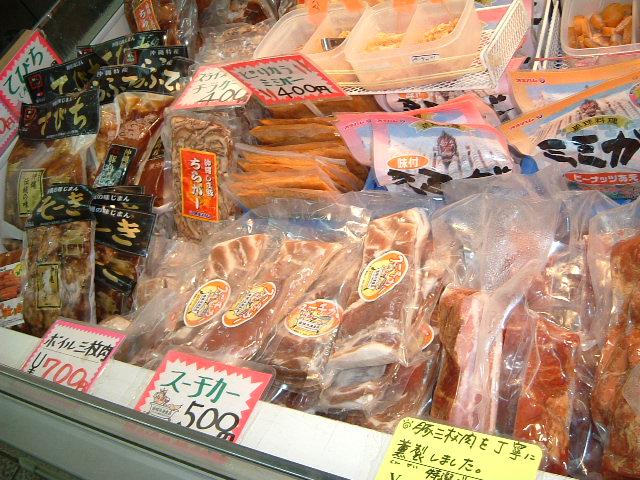 公設市場お肉