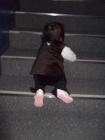 美ら海階段