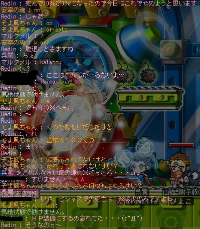 20070110215703.jpg