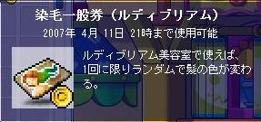 20070111224032.jpg