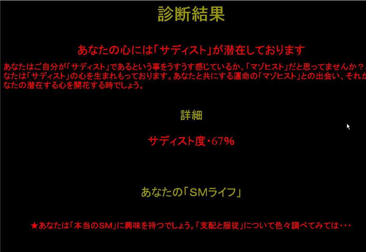 20070112221854.jpg