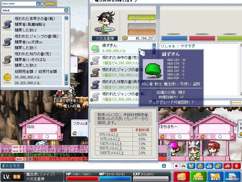 Maple0040.jpg